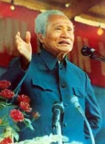 PhanVanDong