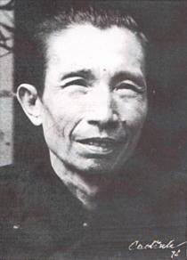 VuHoangChuong